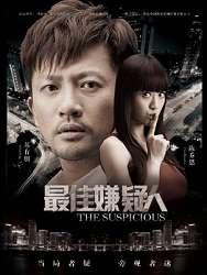 Kẻ Tình Nghi - The Suspicious