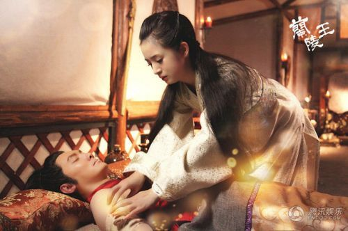 Lan Lăng Vương (2013)