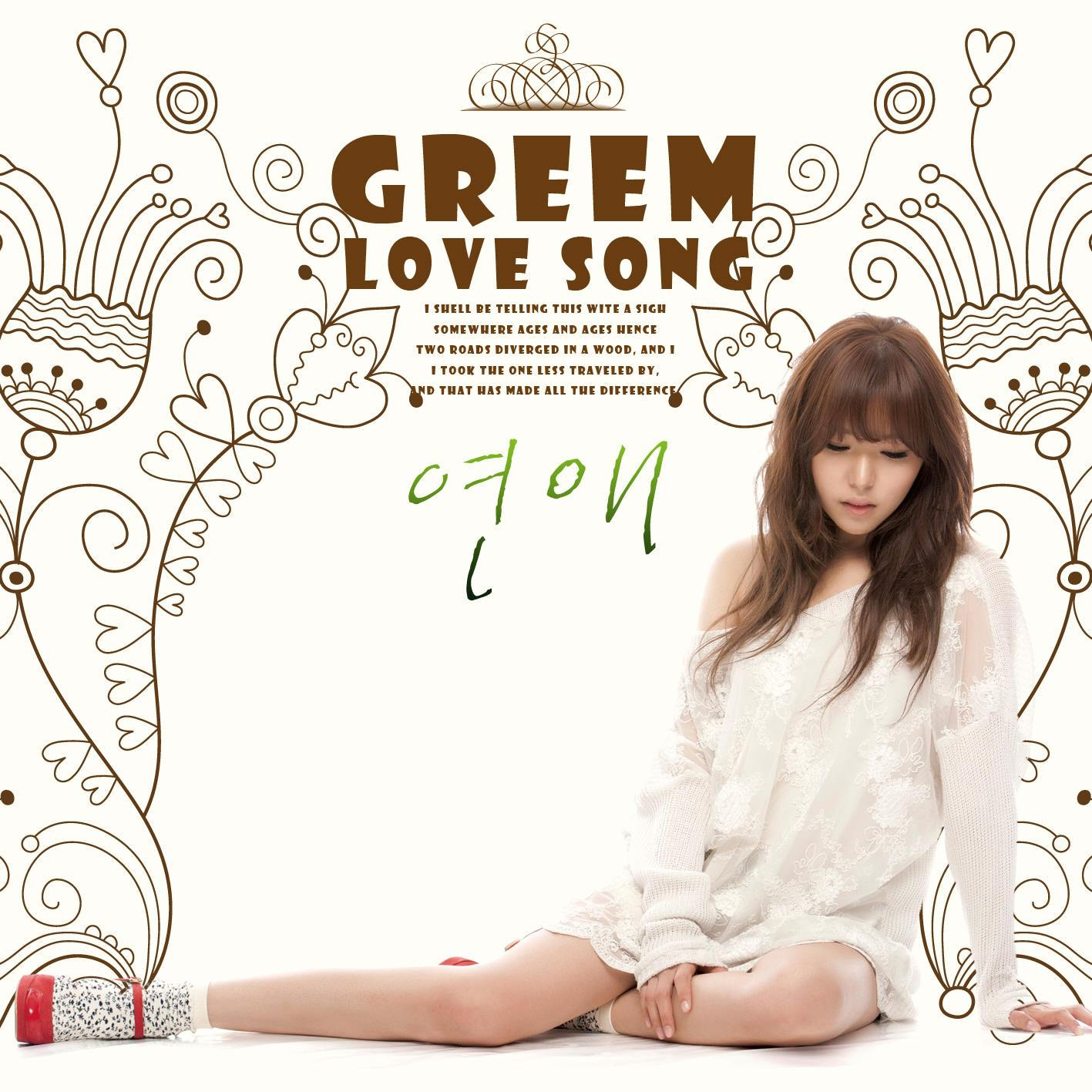 [Single] Kim Greem - Love Song