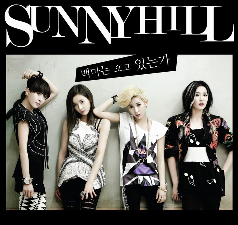 [Single] Sunny Hill - Is the White Horse Coming