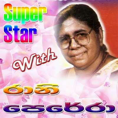G.S.B RANI PERERA WITH SUPER STAR - MP3  - lankatv 08.08.2012 - LankaTv.Net
