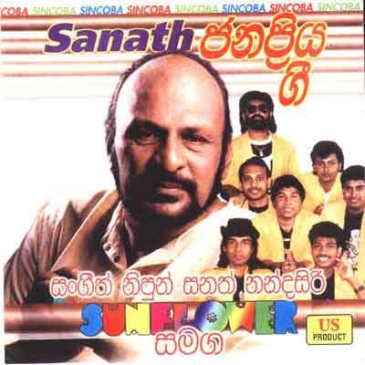 Sanath Nandasiri-Sunflower--01   - lankaTv 06.09.2012 - Lankatv.Net