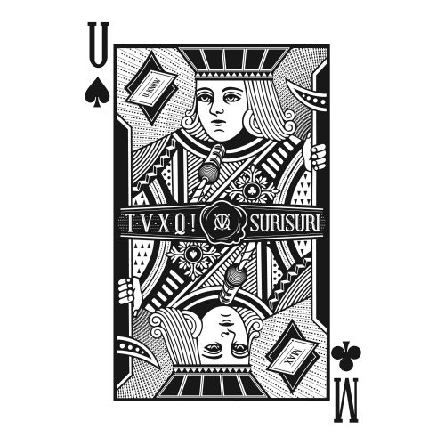 (Album) TVXQ - Spellbound (The 7th Album Repackage)