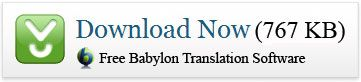 babylontranslationsoftw Garden Dash