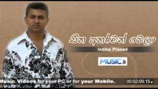 Sitha Atharaman Wela Song - Indika Prasad   - lankatv 27.07.2012 - LankaTv.Net