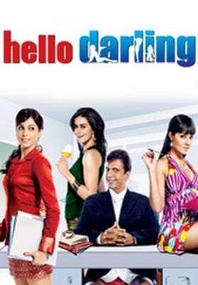 Hello Darling  - lankatv 18.07.2012 - LankaTv.Net
