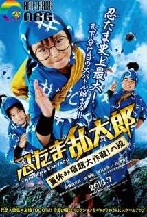 Ninja-LoE1BAA1n-ThE1BB8B-C490iE1BB87p-VE1BBA5-BE1BAA5t-KhE1BAA3-Thi-Nintama-RantarC3B4-Natsuyasumi-shukudai-daisakusen-no-dan-Ninja-Kids-Summer-Mission-Impossible-2013