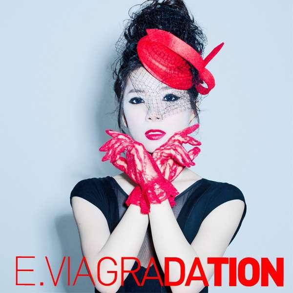 [Mini Album] E.Via - E.Viagradation Part.1 (Black & Red)