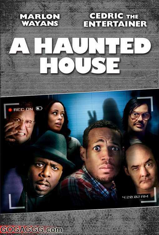 A Haunted House | სახლი პარანორმალური მოვლენებით (ქართულად)