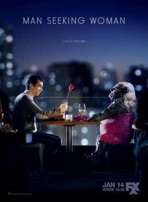 Man Seeking Woman – S01E07 – Stain