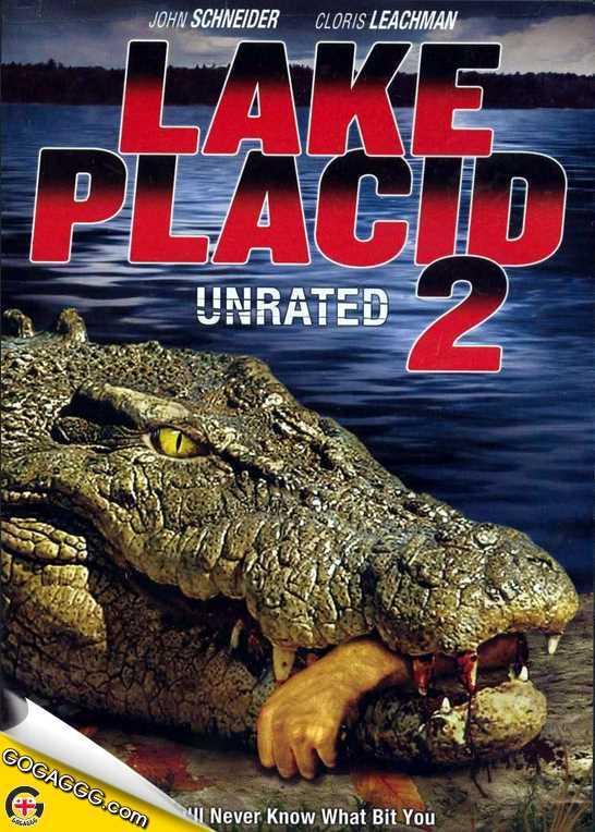 Lake Placid 2 | შიშის ტბა 2