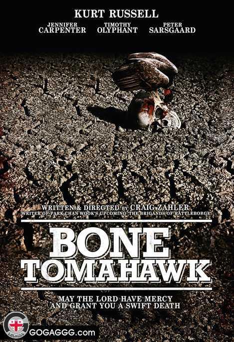 Bone Tomahawk   ძვლის ტომაჰავკი