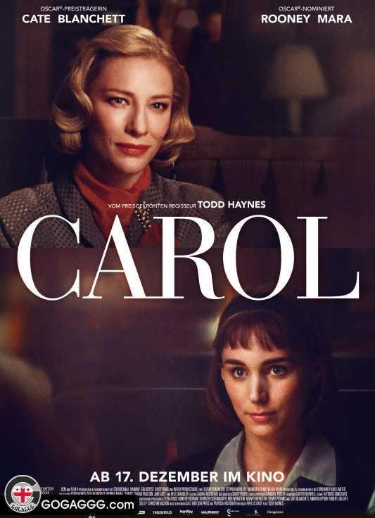 ქეროლი | Carol