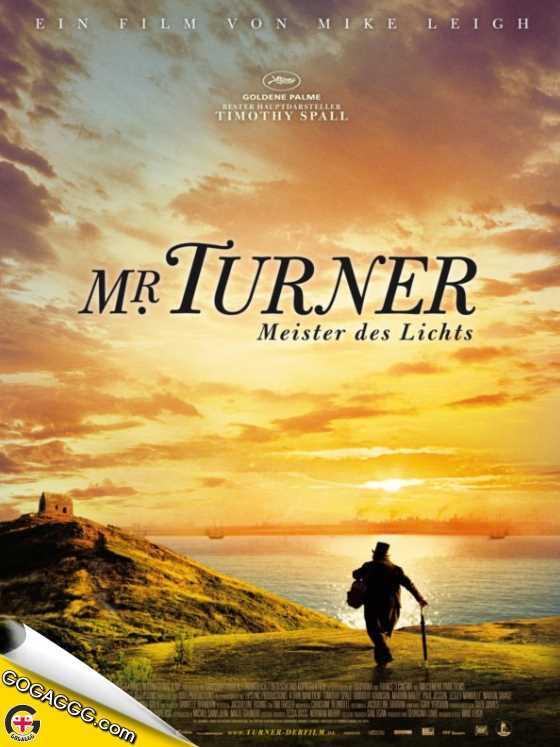 Mr. Turner | მისტერ ტერნერი (ქართულად)