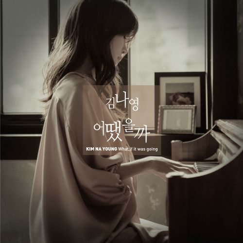 Kim Na Young – What If It Was Going K2Ost free mp3 download korean song kpop kdrama ost lyric 320 kbps