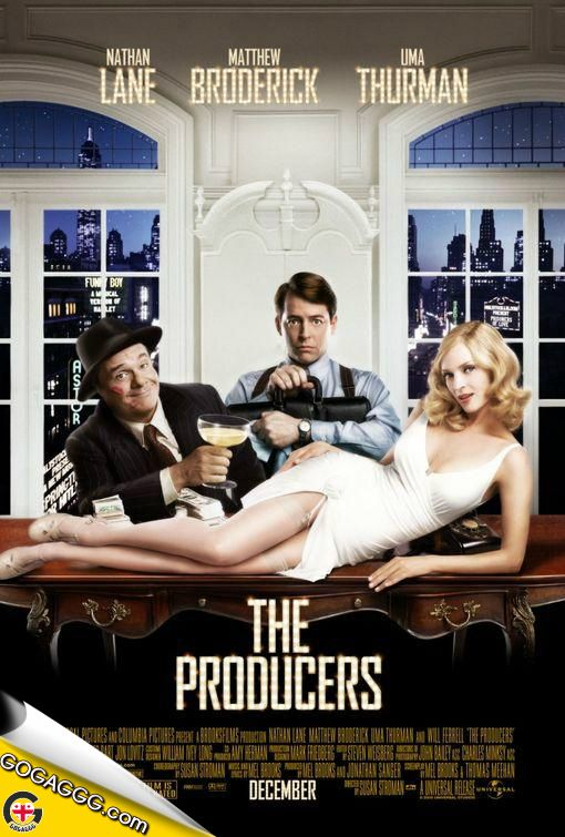 The Producers | პროდიუსერები (ქართულად) [EXCLUSIVE]