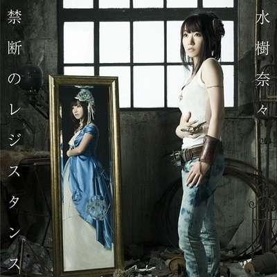 Cross Ange -Tenshi to Ryuu no Rondo- OST (2014-2015|FLAC) <OP|ED>
