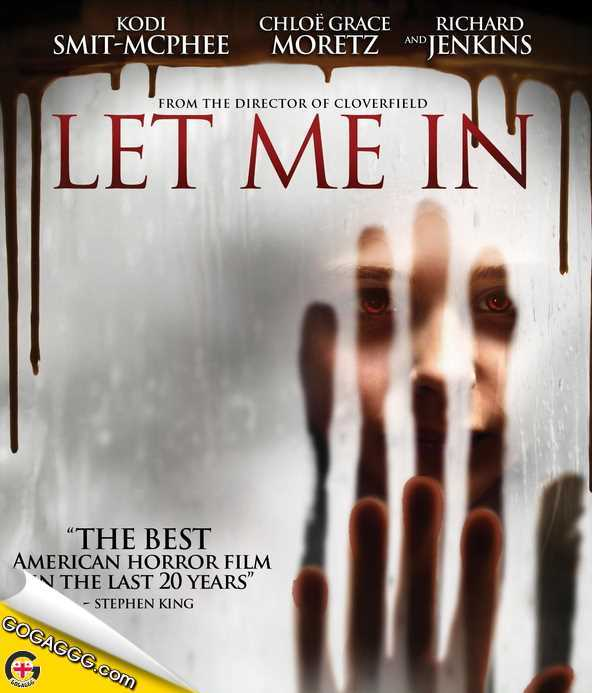 Let Me In | შემომიშვი (ქართულად)