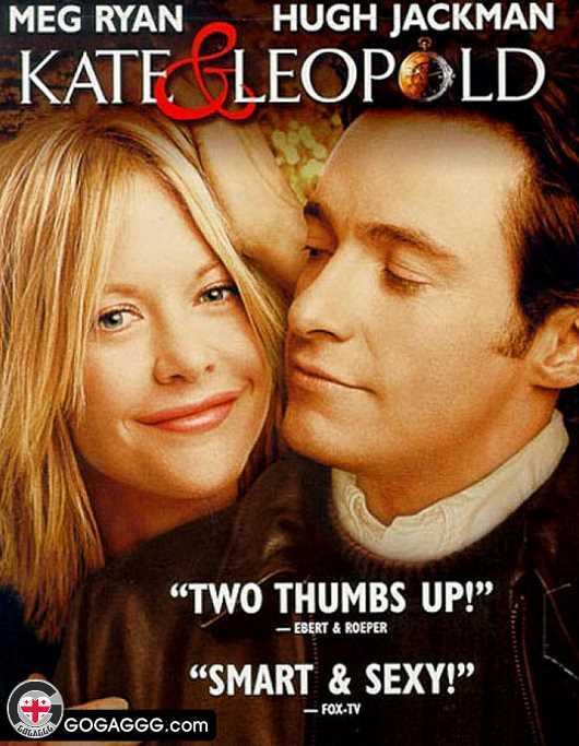 ქეითი და ლეოპოლდი | Kate and Leopold