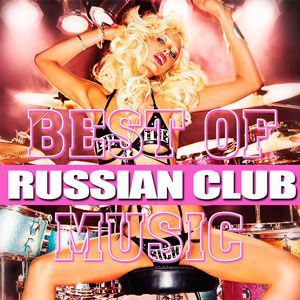 Best Of Russian Club Music - 2016 Mp3 indir kVgwpO Best Of Russian Club Music - 2016 Russian Mp3 indir
