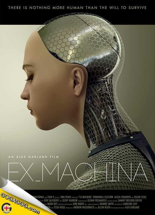 Ex Machina | ექს რობოტი