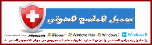 أزل 2k19sys files virus الفيروسات، DpX3sM.png