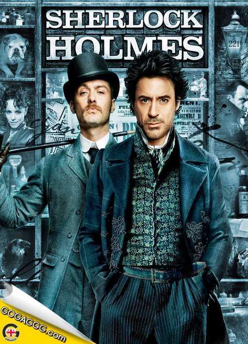 Sherlock Holmes | შერლოკ ჰოლმსი