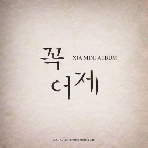 XIA (Junsu) – Yesterday (Full Mini Album) K2Ost free mp3 download korean song kpop kdrama ost lyric 320 kbps