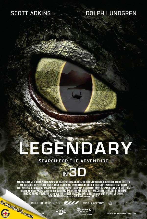 ლეგენდები: დრაკონის აკლდამა | Legendary: Tomb of the Dragon (ქართულად) [EXCLUSIVE]