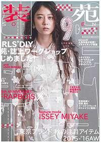 Couverture magazine japonais