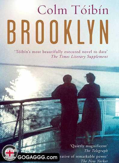ბრუკლინი | Brooklyn