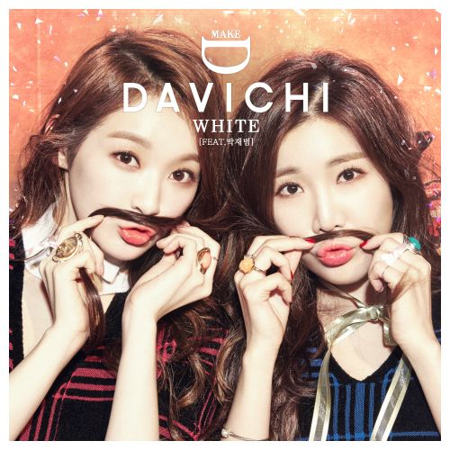 Davichi - White Feat. Jay Park - D-Make K2Ost free mp3 download korean song kpop kdrama ost lyric 320 kbps