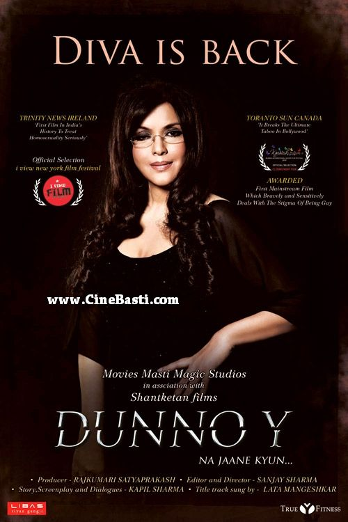 Dunno Y Na Jaane Kyun (2012) - lankatv 19.07.2012 - LankaTv.Net