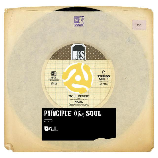 [Album] Na-Ul (Brown Eyed Soul) - Principle Of My Soul [VOL. 1]