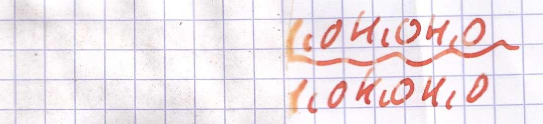 6Ex14a.jpg