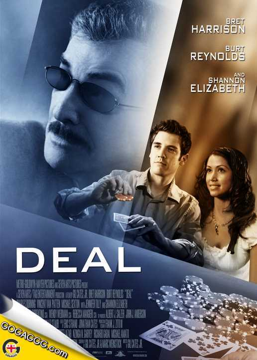 Deal | მოთამაშეები