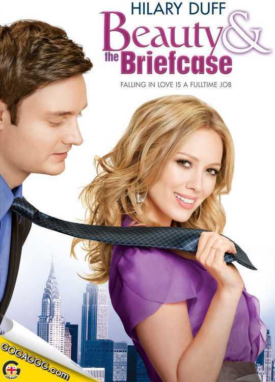 Beauty & the Briefcase | ბიზნესი სიყვარულის გამო (ქართულად)