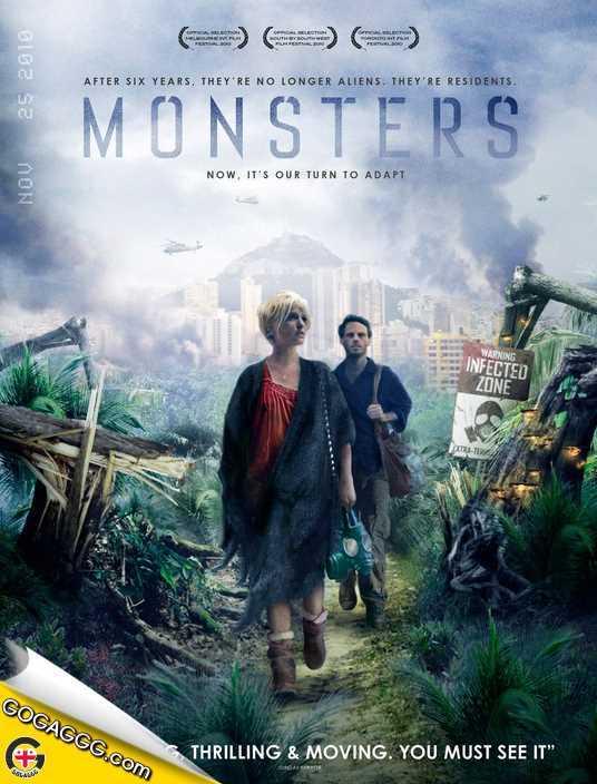 მონსტრები   Monsters
