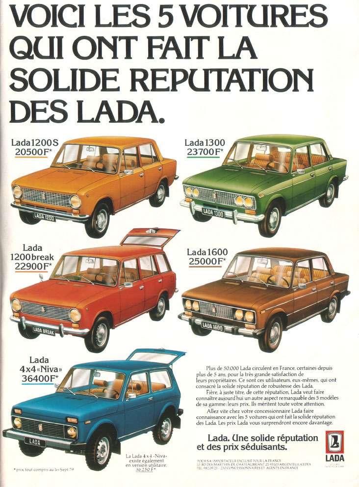 Voici les 5 voitures qui ont fait la solide réputation des Lada: Lada 1200 S, Lada 1200 Break, Lada Niva 4x4, Lada 1300 et Lada 1600. Lada. Une solide réputation et des prix séduisants.