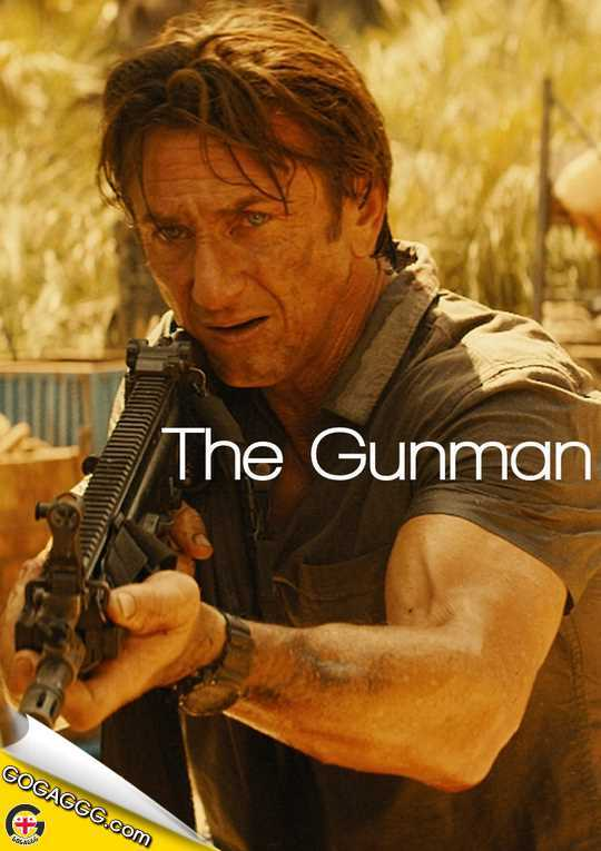 The Gunman   განმენი (ქართულად)