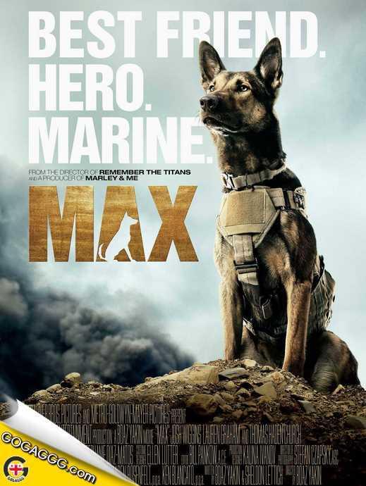 Max | მაქსი