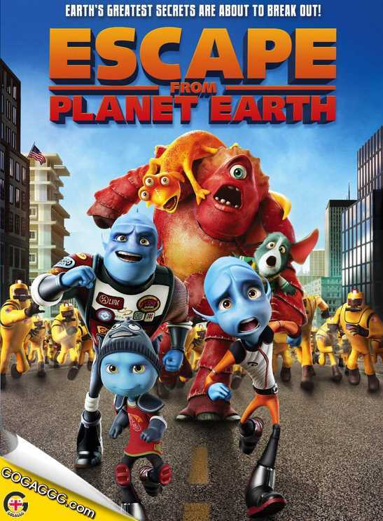 Escape from Planet Earth | გაქცევა დედამიწიდან (ქართულად)