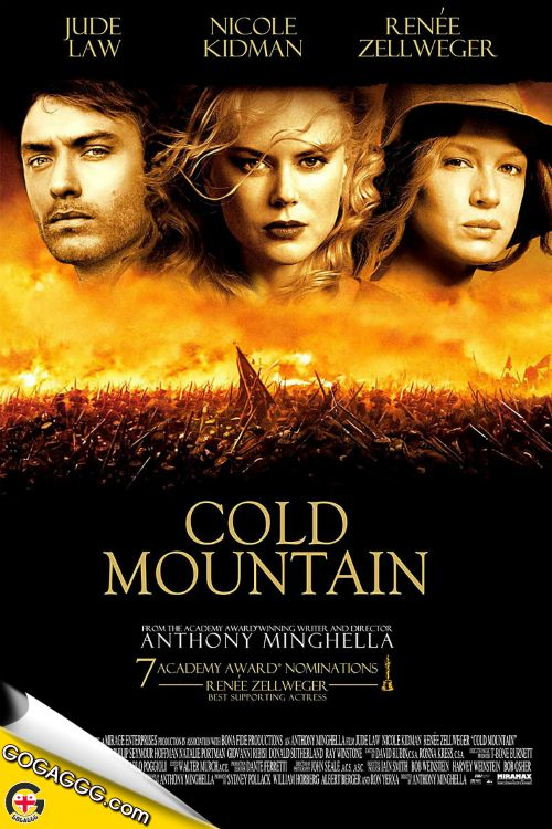 Cold Mountain | ცივი მთა (ქართულად)