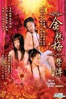 3 Nàng Tiên Sexy - Sex Of Golden Plums 1 + 2