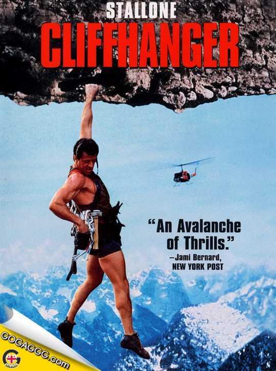მთამსვლელი | Cliffhanger