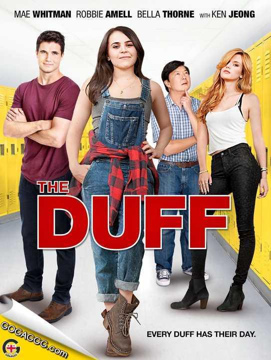 The DUFF   დაფი (ქართულად)