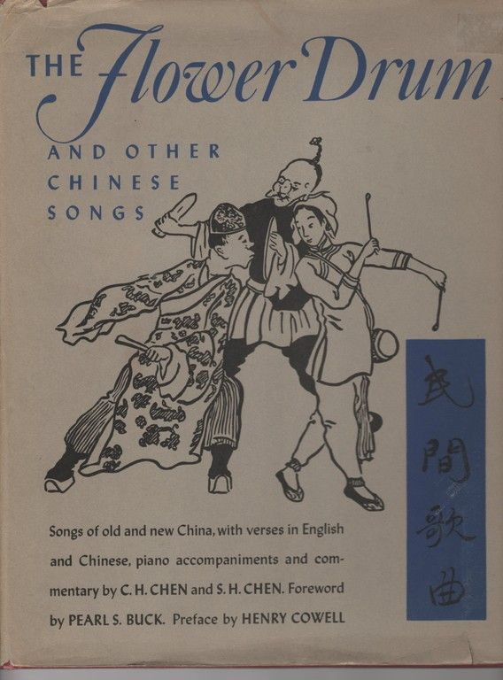 The flower drum and other Chinese songs. Foreword by Pearl S. Buck. Preface by Henry Cowell. Illustrated., Chen, C.H. and Chen, S.H. ; Pearl S. Buck (Foreword), Henry Cowell (Preface)