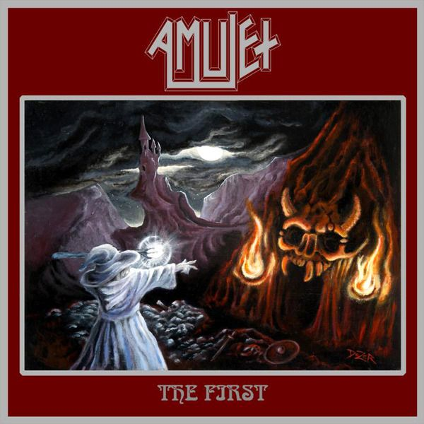 Amulet - The First (2014)