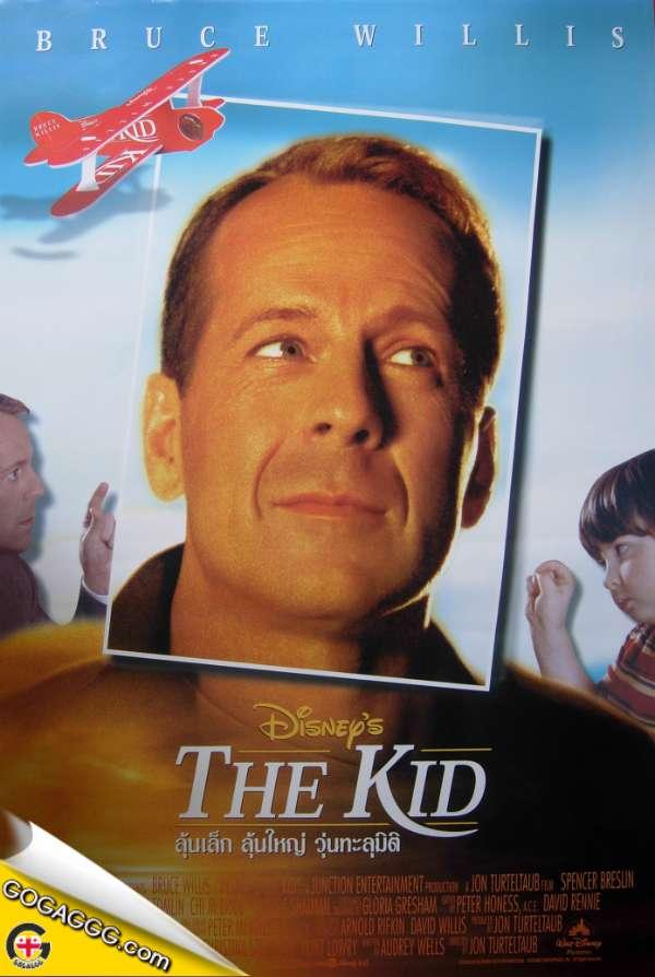 The Kid | პატარა (ქართულად) [EXCLUSIVE]