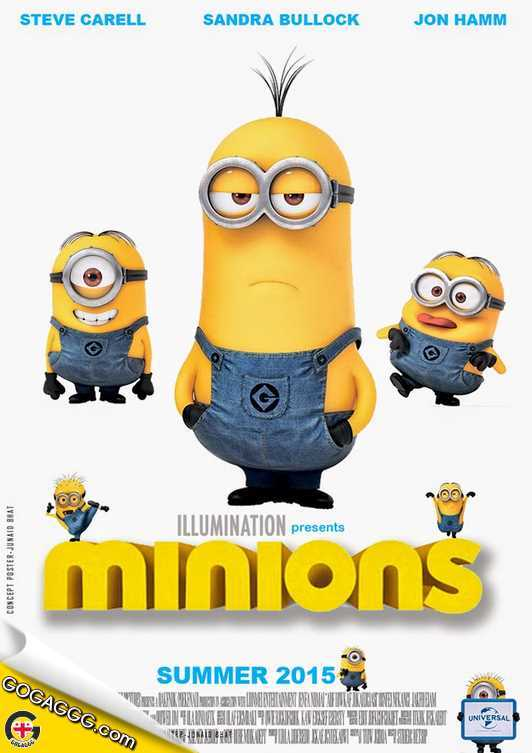 Minions | მინიონები (ქართულად)